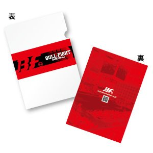 バスケットボール用品 文房具 クリアファイル 書類 学校|bullfight