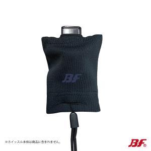 ホイッスルカバー 飛沫防止 ブル・ファイト 短管用