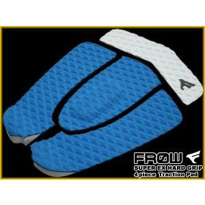 デッキパッド サーフィン サーフボード 4ピース FROW デッキパッチ ブルー