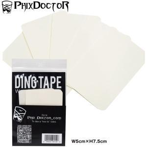 PHIX DOCTOR サーフボード リペアーテープ 修理 リペア Ding Tape クリアテープ...