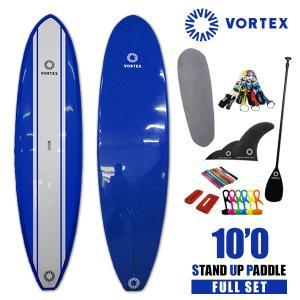 スタンドアップパドルボード10f 青フルセット VORTEX  SUP パドルサーフィン 希望小売価格の55%OFF