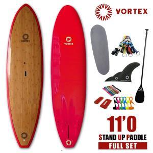スタンドアップパドルボード11f バンブーフルセット VORTEX  SUP パドルサーフィン 希望小売価格の55%OFF