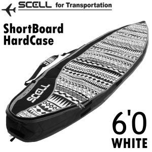 サーフボードケース 6'0 ハードケース ショートボード SCELL サーフィン 希望小売価格の50...