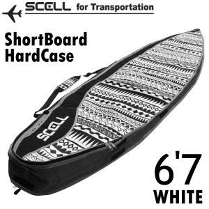 サーフボードケース 6'7 ハードケース ショートボード SCELL サーフィン 希望小売価格の50...