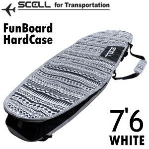 サーフボードケース 7'6 ハードケース ファンボード SCELL サーフィン 希望小売価格の50%...