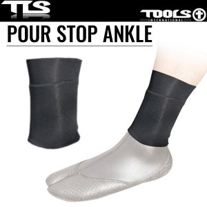 TOOLS ポアストップアンクル サーフブーツ用 防水 防水グッズ サーフィン ウェットスーツ ツールス TLS POUR STOP ANKLE