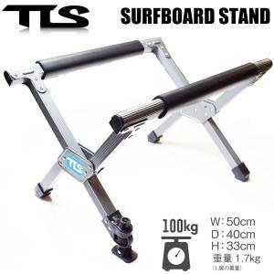 TOOLS ツールス サーフボードスタンド サーフラック スタンド ツールス TLS SURFBOA...