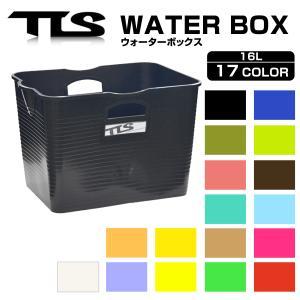 TOOLS ウォーターボックス バケツ 全7色 着替え入れ 荷物入れ TLS ツールス サーフィン 海水浴