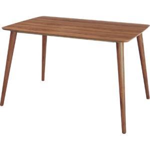 W120×D75×H70  天然木(ラバーウッド) 天然木化粧繊維板(ウォルナット) ウレタン塗装 ...