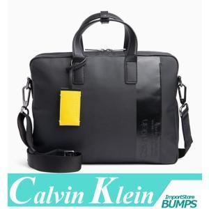カルバンクライン  ビジネス/コンピューター/ショルダーバッグ  メンズ  コーティング  ツイル  鞄  BAG  新作 CK|bumps-jp