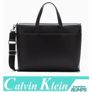 カルバンクライン  ビジネス/コンピューター/ショルダーバッグ  メンズ  鞄  BAG  新作 CK|bumps-jp