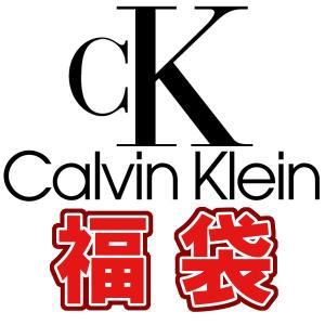 カルバンクライン福袋 2020  Calvin Klein  ロングTシャツ×5枚セット福袋  メンズ  当店定価50000円→激得24800円  新作  CK福袋|bumps-jp
