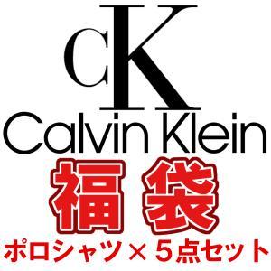 カルバンクライン福袋 2020  Calvin Klein  ポロシャツ×5枚セット福袋  メンズ  当店定価40000円→激得24800円  新作  CK福袋|bumps-jp