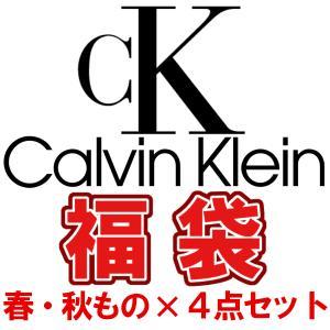カルバンクライン福袋 2020  Calvin Klein  春・秋もの福袋  メンズ  当店定価50000円→激得25800円  新作  CK福袋|bumps-jp