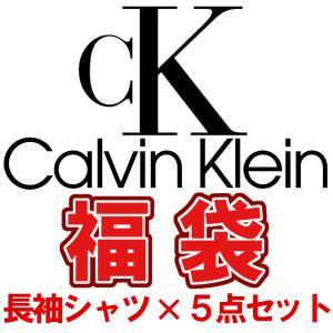 カルバンクライン福袋 2020  Calvin Klein  カジュアルシャツ 長袖×5枚セット福袋  メンズ  当店定価90000円→激得39800円  CK福袋|bumps-jp