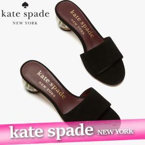 ケイトスペード  ヒールシューズ  レディース  サンダル  セビリア  レザー  5.0cm  靴 新作  S5700893|bumps-jp
