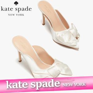 ケイトスペード  ヒールシューズ  レディース/ウィメンズ  パンプス  COCO  ココ  靴 新作 S5100001|bumps-jp