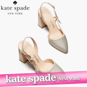 ケイトスペード  ヒールシューズ  レディース  セパレート  パンプス  スターリング  レザー  靴 新作  S7350006|bumps-jp