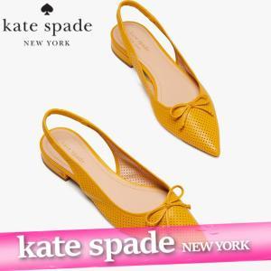 ケイトスペード  フラットシューズ  レディース  バレエシューズ  nance  スエード  レザー  靴 新作  S1261023|bumps-jp