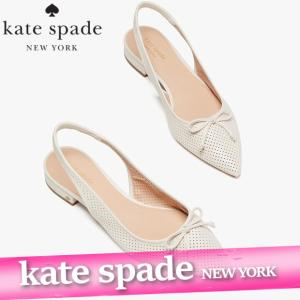 ケイトスペード  フラットシューズ  レディース  バレエシューズ  kora  レザー  靴 新作  S1350010|bumps-jp