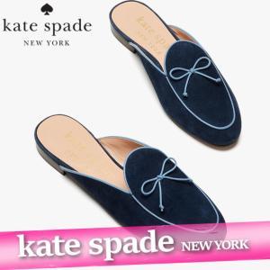 ケイトスペード  フラットシューズ  レディース/ウィメンズ  サンダル/スリップオン  靴 新作 S110170|bumps-jp