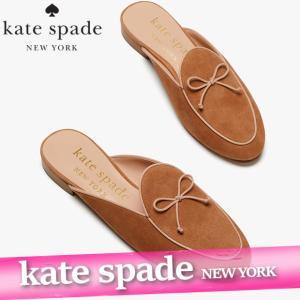 ケイトスペード  フラットシューズ  レディース/ウィメンズ  ドレスシューズ  ラナ  レザー  靴 新作 S114013|bumps-jp