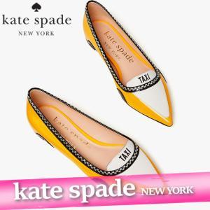 ケイトスペード  フラットシューズ  レディース/ウィメンズ  バレエシューズ  nannete  靴 新作 S1160029|bumps-jp
