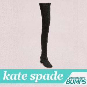 ケイトスペード  ブーツ  シューズ  レディース  サイハイブーツ  ロンドン  ルレックス  5.0cm  靴 新作  S5481012|bumps-jp