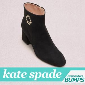 ケイトスペード  ブーツ  シューズ  レディース  サイドジップブーツ  アレハンドラ  レザー  7.0cm  靴 新作  S6700846|bumps-jp