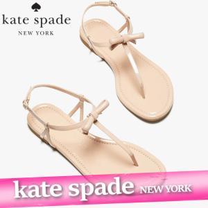 ケイトスペード  サンダル  シューズ  レディース  norma  ボーダー柄  リボン  ゴム  靴 新作  S182368|bumps-jp