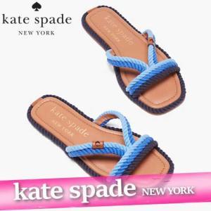 ケイトスペード  サンダル  シューズ  レディース  zorie  レザー  靴 新作  S3371012|bumps-jp