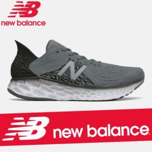 ニューバランス ランニング ウォーキングシューズ スニーカー メンズ 靴 Fresh Foam 10...