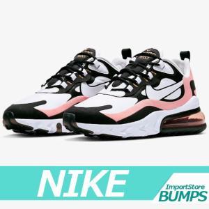 NIKE ナイキ  エアマックス 270  リアクト  スニーカー/シューズ  レディース/ウィメンズ  靴 AT6174-005 新作 bumps-jp