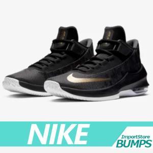 NIKE  ナイキ  インフリエイト 2  ミドル  スニーカー  レディース  バッシュ  バスケットシューズ  新作  AA7066-002  靴 bumps-jp