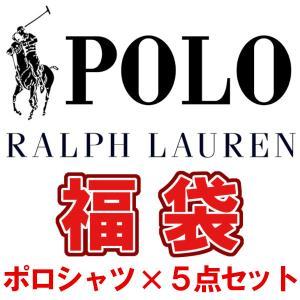 ラルフローレン福袋 2019  ポロ ラルフローレン  ポロシャツ×5枚セット福袋  メンズ  当店...