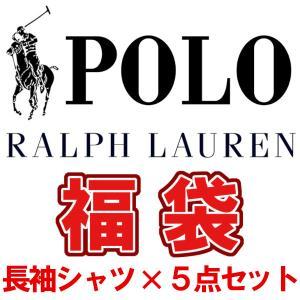 ラルフローレン福袋 2019  ポロ ラルフローレン  カジュアルシャツ 長袖×5枚セット福袋  メ...