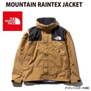 【主な仕様】 ・マウンテンレインテックスジャケット(メンズ) ・フロントジップアップ×スナップボタン...