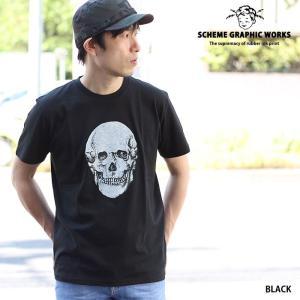 スキームグラフィックワークス SCHEME GRAPHIC WORKS Tシャツ SKULL HEA...