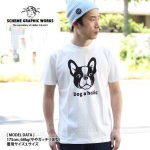 スキームグラフィックワークス SCHEME GRAPHIC WORKS Tシャツ DOG A HOL...