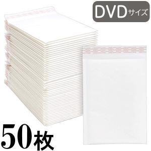 アイ・エス クッション封筒 DVDサイズ対応 50枚 【CE-DVD-50】 bun2bungu