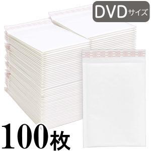 アイ・エス クッション封筒 DVDサイズ対応 100枚 【CE-DVD-100】の画像