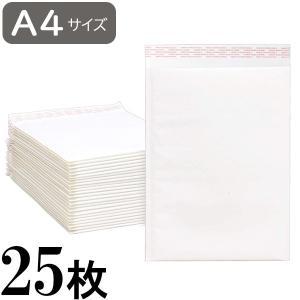 アイ・エス クッション封筒 A4サイズ対応 25枚 【CE-A4-25】 bun2bungu