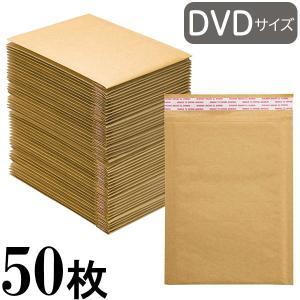 アイ・エス クラフトクッション封筒 DVDサイズ対応 50枚 【CE-DVDC-50】 bun2bungu