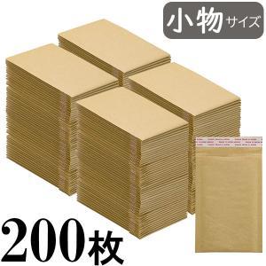 アイ・エス クラフトクッション封筒 小物サイズ対応 200枚 【CE-MDC-200】 bun2bungu