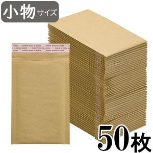 アイ・エス クラフトクッション封筒 小物サイズ対応 50枚 【CE-MDC-50】 bun2bungu