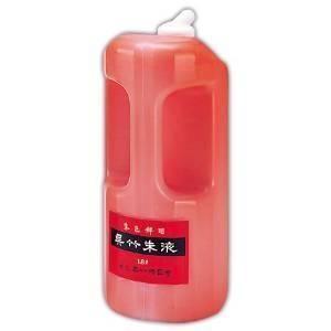 呉竹 書道用液 呉竹朱液 1.8L 【CC4-180】|bun2bungu
