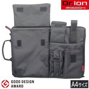 クツワ Dr.ion/ドクターイオン マルチワークケース [A4サイズ/ブラック/黒] 228DRBK バッグインバッグ サブバッグ bun2bungu