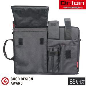 クツワ Dr.ion/ドクターイオン マルチワークケース [B5サイズ/ブラック/黒] 229DRBK バッグインバッグ サブバッグ bun2bungu
