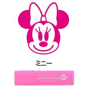 【ネコポス対応〇】 ディズニーキャラクター フリクションスタンプ [ミニー] ピンク S3220915 サンスター文具 カレンダー・スケジュール帳に♪|bun2bungu