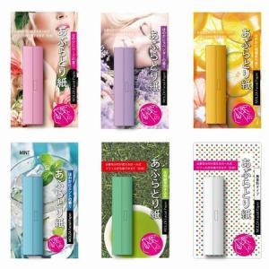 【ネコポス対応〇】MOLZA美の紙工房 香り付きロールタイプあぶらとり紙 全6種類【MS-F1〜F6】